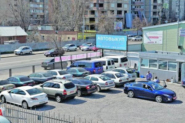 Оформить договор купли-продажи нотариус согласен минимум за 500 гривен