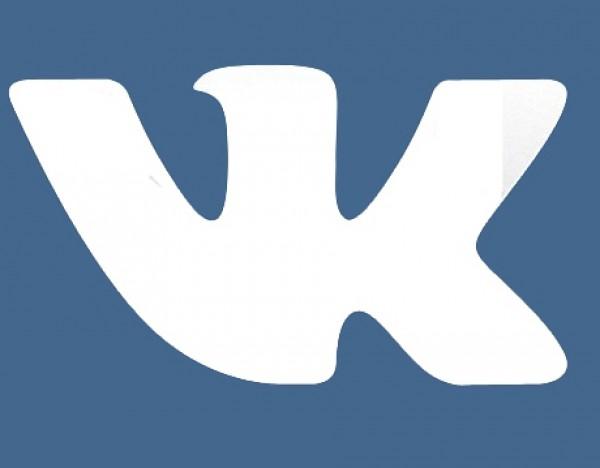 Вконтакте изменил логотип
