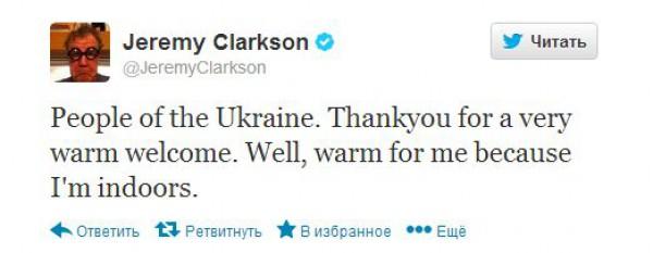 Кларксон благодарит украинцев за очень теплый прием. По привычке добавляет артикль к слову Ukraine