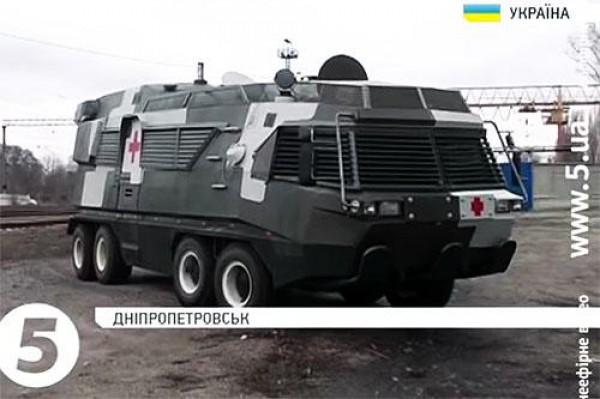 Новый украинский бронегоспиталь