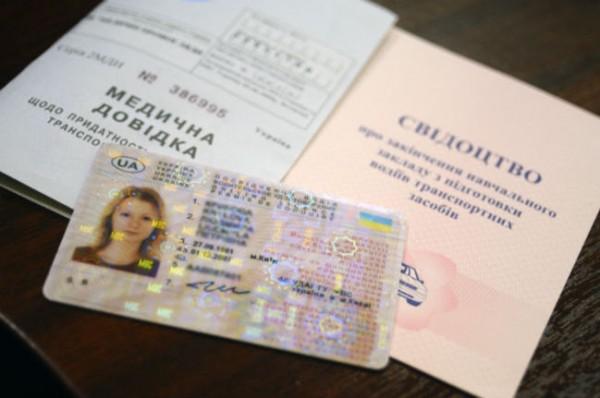 Украинцам должны выдавать права сроком на 50 лет