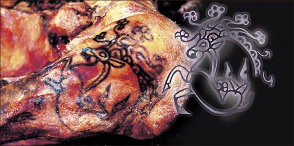 Реконструция татуировки на плече принцессы