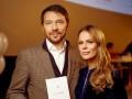 Ольга Фреймут выдала книгу о любви