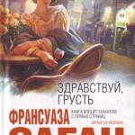 20 идеальных пляжных книг - Обзоры событий в Киеве: как провести выходные, планы на неделю, уикенд - Афиша bigmir)net