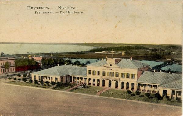 Николаев на ретро-открытке