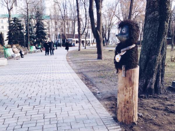 Ежик теперь живет в парке Шевченко