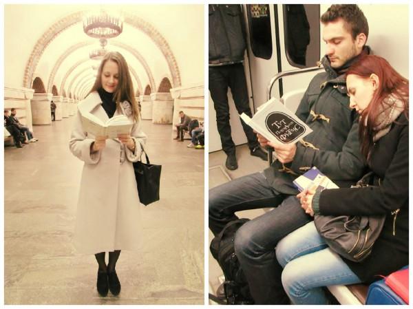 Интимный процесс чтения на фотографиях из столичной подземки
