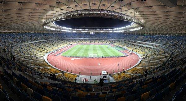 НСК Олимпийский, на котором сегодня пройдет матч Динамо-Фейеноорд