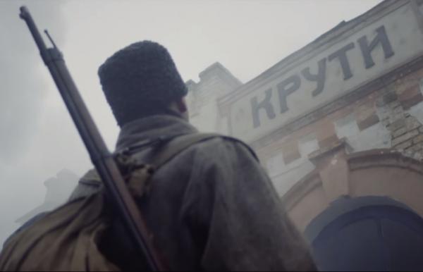 Фильм основан на исторических событиях