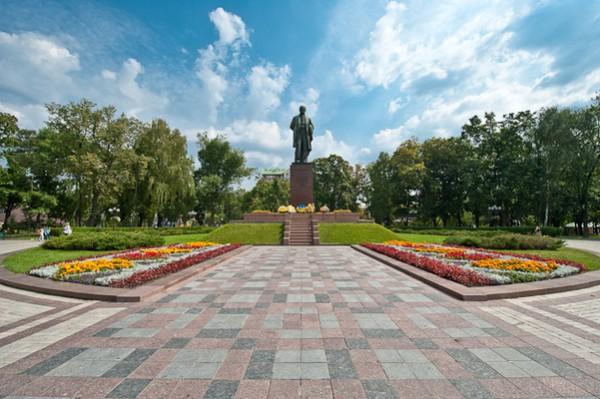 Парк им. Т. Г. Шевченко