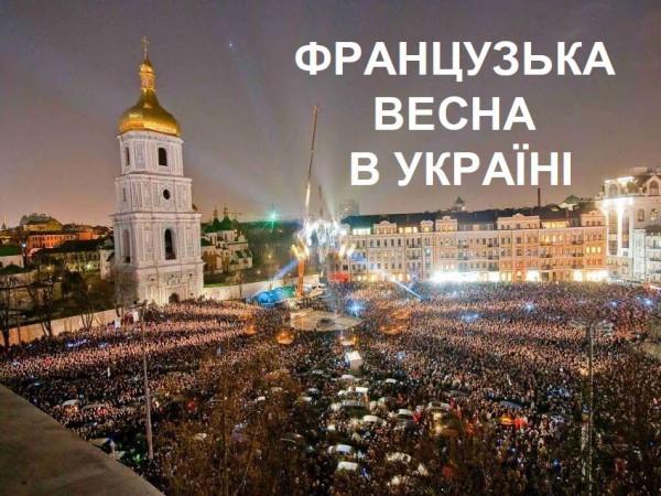 Французская весна 2013 откроется в Киеве 2 апреля