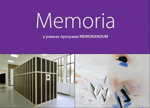 Французская весна 2013: проект Мemoria в Я галерее отдает дань Черному квадрату Малевича