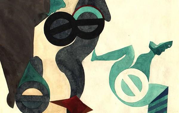Фрагмент картины Леонида Войцехова