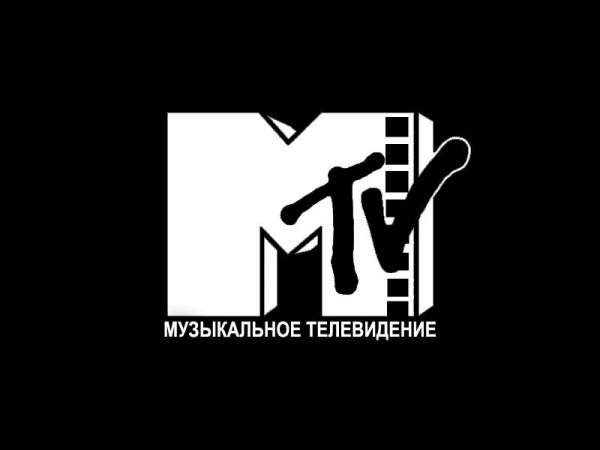 Музыкальный канал MTV Россия закрывают