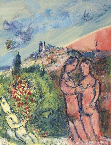 Марк Шагал Влюбленные, 1981