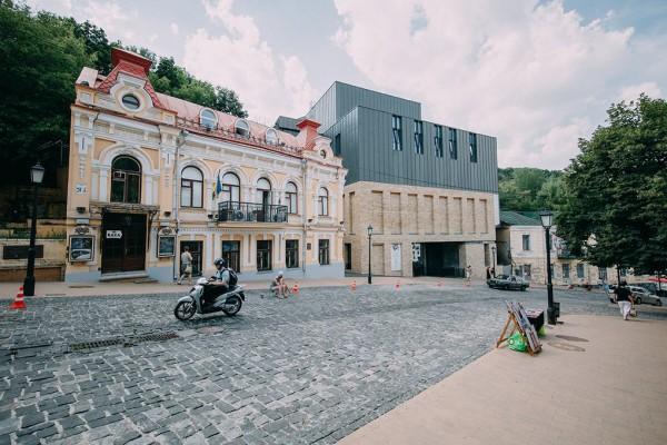 Театр на Подоле не будет хостить мероприятия Гоголь Феста.