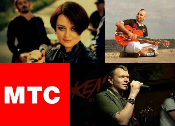 30 июня на Майдане состоится большой концерт в честь дня рождения МТС - Супер МТС Тур. 20 лет вместе