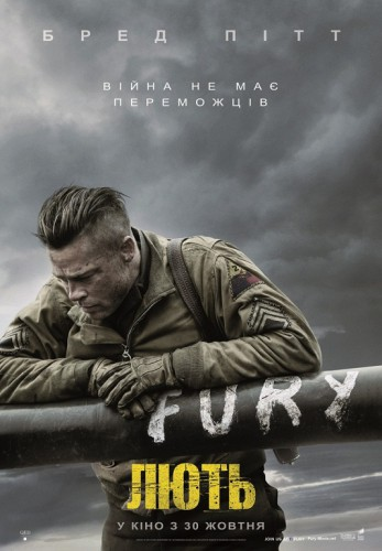 Watch Fury Online - Full Movie from 2014 - Yidio