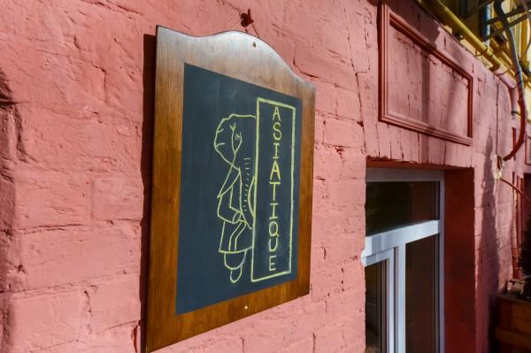 Новый ресторан Asiatique готов принимать гостей.