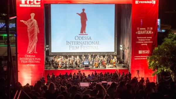 Одесский кинофестиваль проходит с 15 по 23 июля.