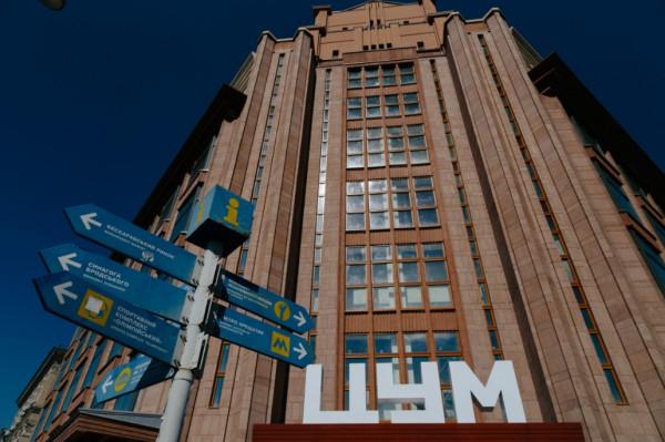 3 декабря ЦУМ откроется после реконструкции