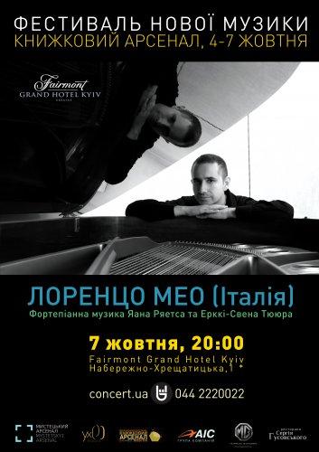 Лоренцо Мео, гениальный пианист нашего времени, выступит в Киеве