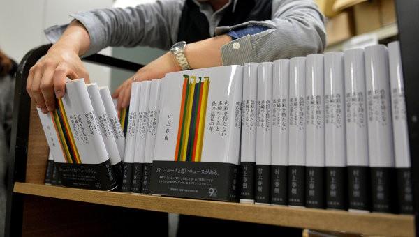 В Японии вышла в свет новая книга Харуки Мураками