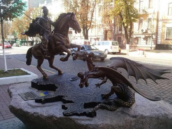 Новая киевская скульптура Козак Победитель