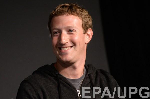 Марк Цукерберг поделился любимыми книгами