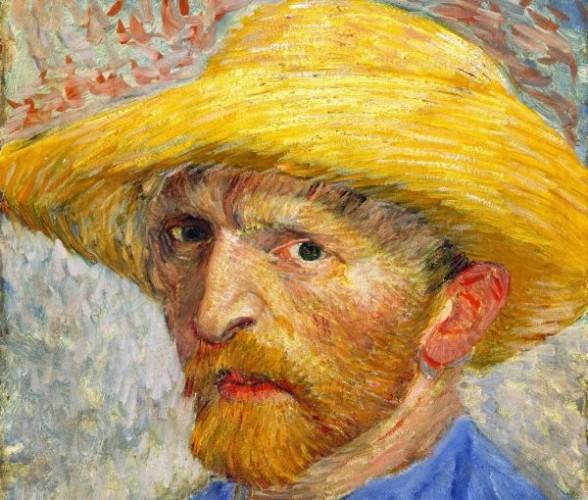 Фрагмента автопортрета Ван Гога из музея Детройта.