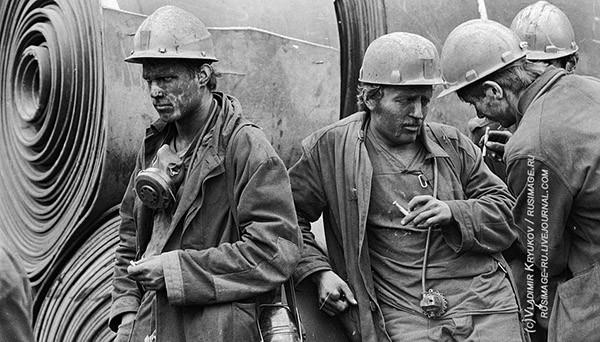 Донецкие шахтеры (1982)