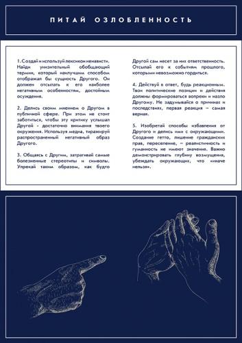 Катерина Еромлаева, Ларион Лозовой. Как отделить(ся) (2014 г, фрагмент)