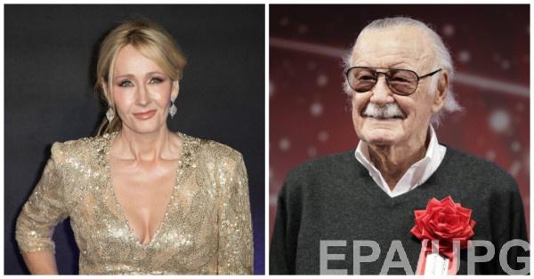 Джоан Роулинг и Стэн Ли попали в Зал славы