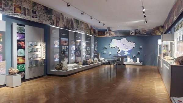 Национальный научно-природный музей