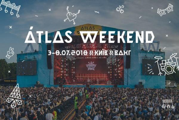 Atlas Weekend стартует 3 июля