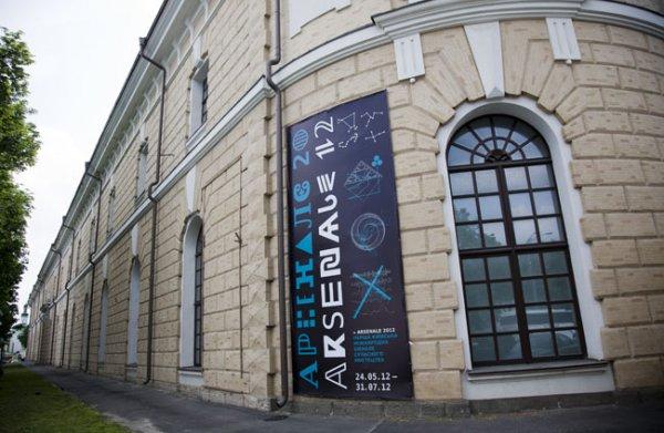Мыстецкий Арсенал, место проведения Первой киевской биеннале современного искусства ARSENALE 2012