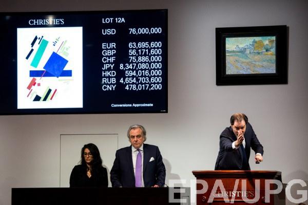 Картину Малевича продали за $85 млн