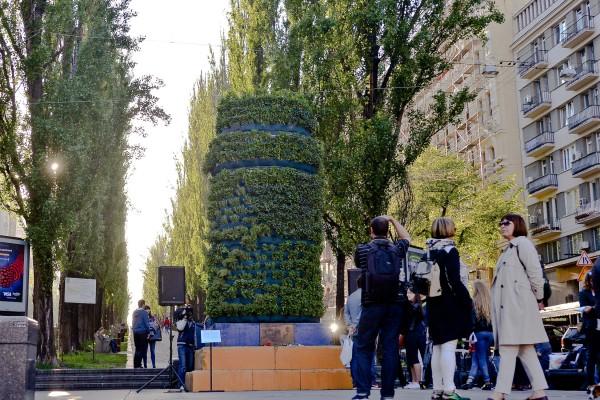 Постамент бывшего памятника Ленину