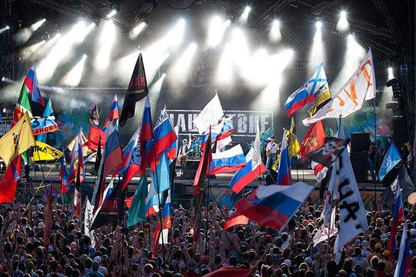 Российский рок-фестиваль Нашествие