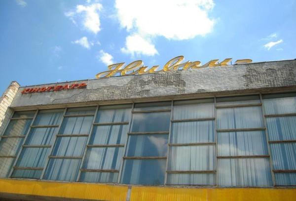 Кинотеатр Нивки реконструируют