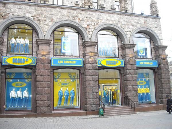 Магазин Bosco Sport в киевском Пассаже