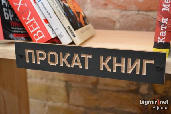 Книжный магазин Хармс предлагает модные пластинки, интересные книги и много разновидностей кофе.