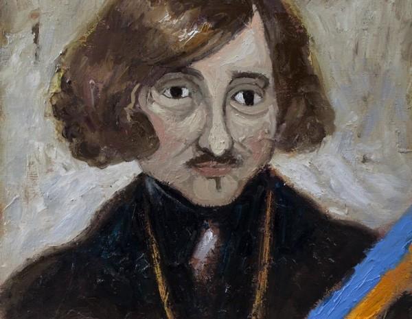 Картина Н. Гоголь наш Владислава Шерешевского