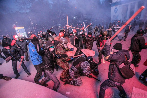 Столкновения возле стадиона Динамо
