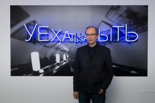 Сергей Братков в PinchukArtCentre