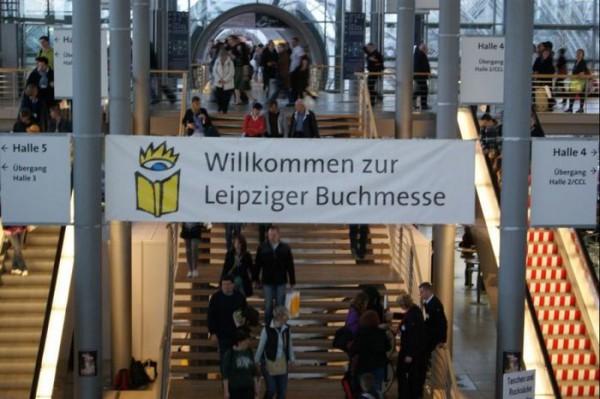 На книжной ярмарке в Лейпциге будут широко представлены писатели из Украины