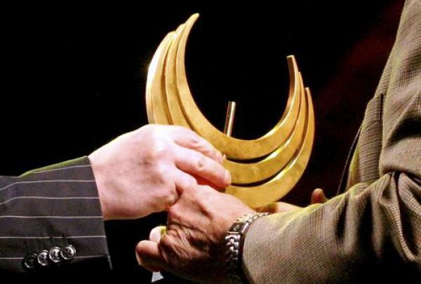 В Киеве вручили премию Золотая пектораль