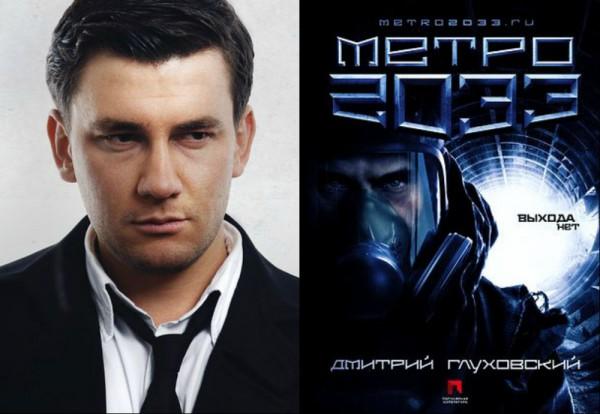 Дмитрий Глуховский снова будет выкладывать свой новый роман в интернете