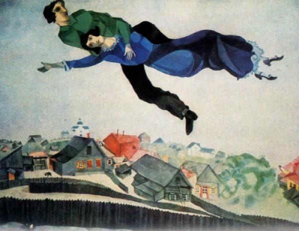 Марк Шагал. Над городом. 1918