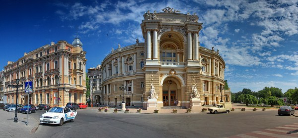 Курс валют в украине одесса